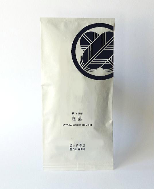 case09 伝統と残しつつ現代に合わせる柔軟性【お茶のコピーライティング】1